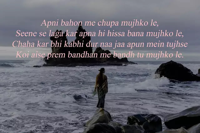 love shayari images free download
