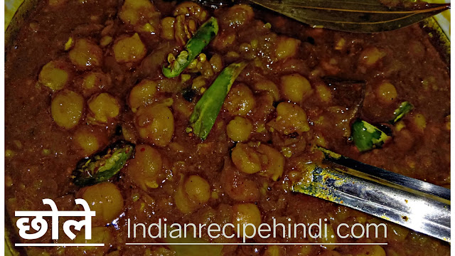 छोले मसाला रेसिपी |homemade chole masala recipe | Home made chole masala powder