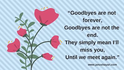 Goodbye Quotes.