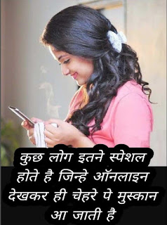 love status for gf ,sweet love quotes for husband