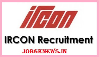 http://www.jobgknews.in/2017/10/ircon-international-ltd-2017-for-146.html