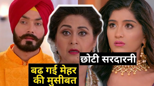 Choti Sardarni Spoiler : Not Param but Yuvi gets kidnapped Sarabjit Meher tensed