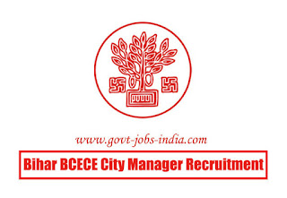 Bihar BCECE City Manager Recruitment 2020