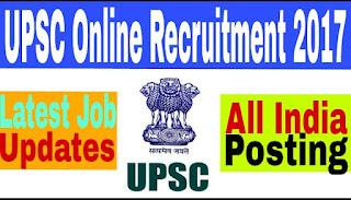 UPSC Online Recruitment 2017 | All India Posting, Latest Government Job Updates | Last Date 10.08.2017 - image IMG_20170724_161931 on http://wbpsconline.org