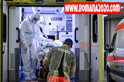 أخبار المغرب تسجيل 17 إصابة مؤكدة بفيروس كورونا المستجد covid-19 corona virus كوفيد-19.. الحصيلة: 708 حالة