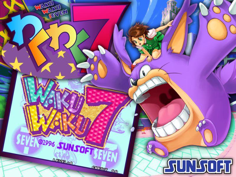 Download Waku Waku 7 Game PC Free