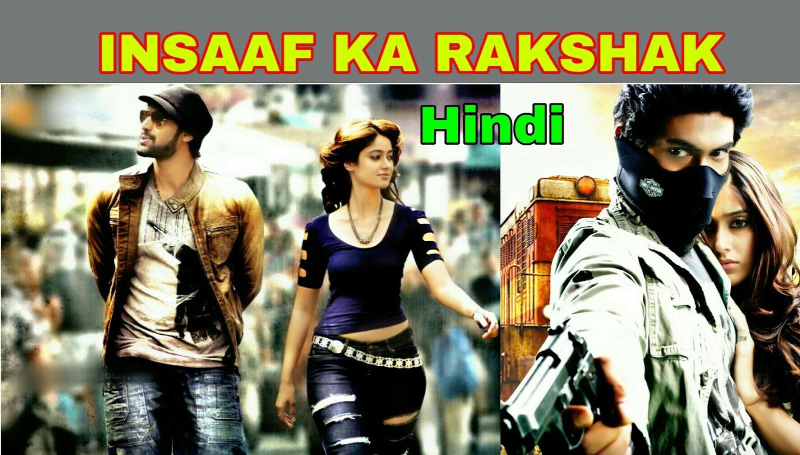 Insaaf Ka Rakshak Hindi Dubbed Movie download filmywap