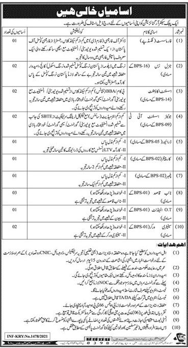Public Sector Organization PO Box 66 Hyderabad Jobs 2021 in Pakistan