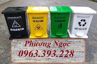 Thùng rác y tế đạp chân, Thùng rác HDPE, Thùng rác y tế cao cấp Thung-rac-nhua-hdpe-15-lit-dap-chan_s1362