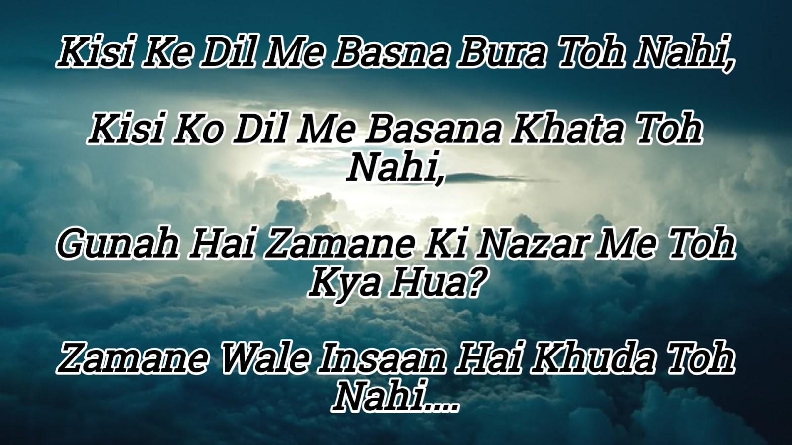 Sad love shayari SMS