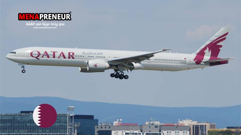 قطر تدشّن نظام ألكتروني جديد للراغبين في دخول و زيارة قطر