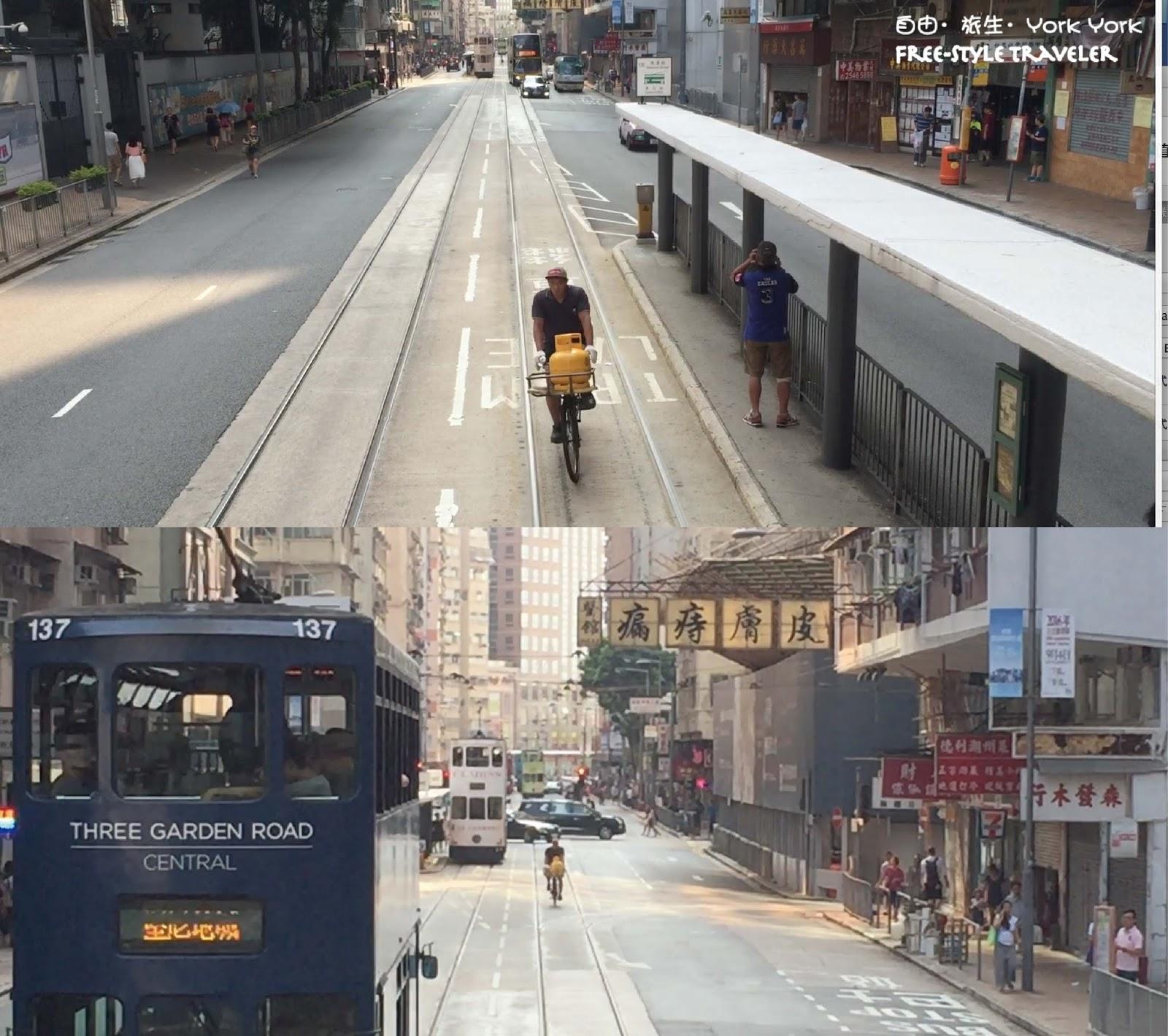搭叮叮游香港岛:坚尼地城>跑马地>筲箕湾