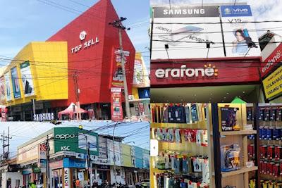 toko hp termurah dan terlengkap Mojokerto