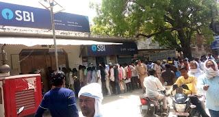 ट्रेजरी चालान के लिये स्टेट बैंक में उमड़ी भीड़  | #NayaSaberaNetwork