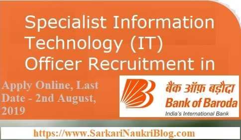 BoB Specialist IT Officer Recruitment 2019