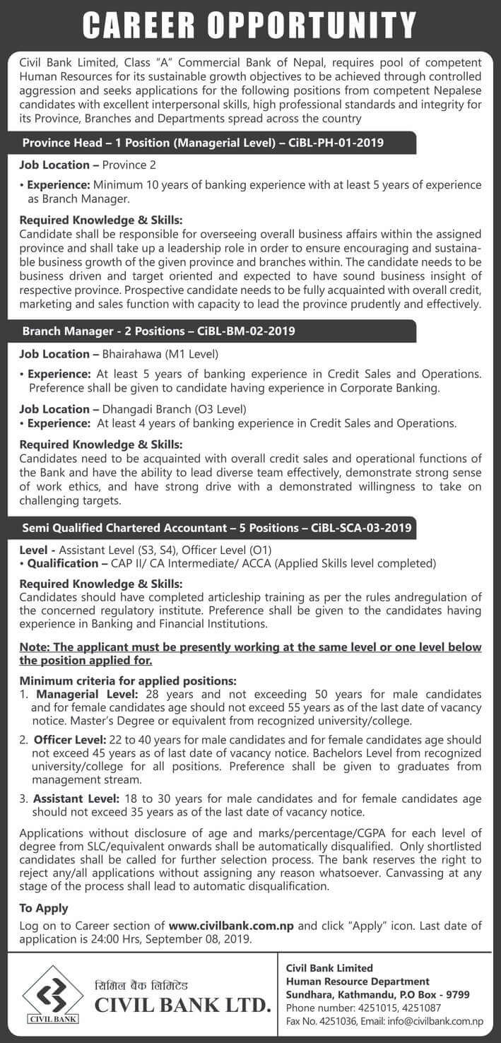 Civil Bank Limited Job Vacancy