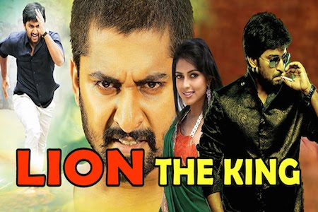 Lion The King 2015 Hindi Dubbed