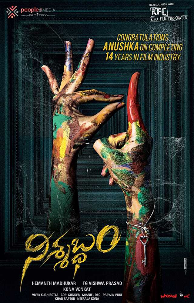 Nishabdham (Telugu) Movie Ringtones and bgm for Mobile