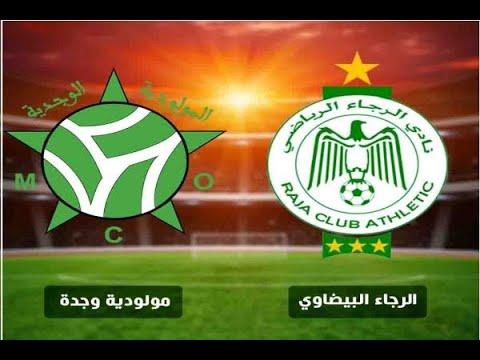 raja-vs-MCo-Oujda