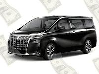 Harga Toyota Alphard 3.5 Q A/T Terbaru, Membuat Jiwa Meronta! Berikut Ulasannya!