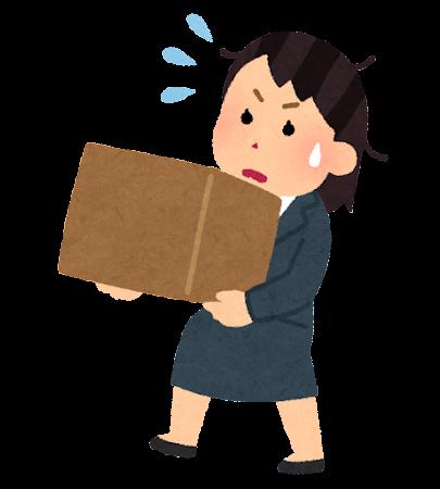 重い荷物を運ぶ会社員のイラスト(女性)