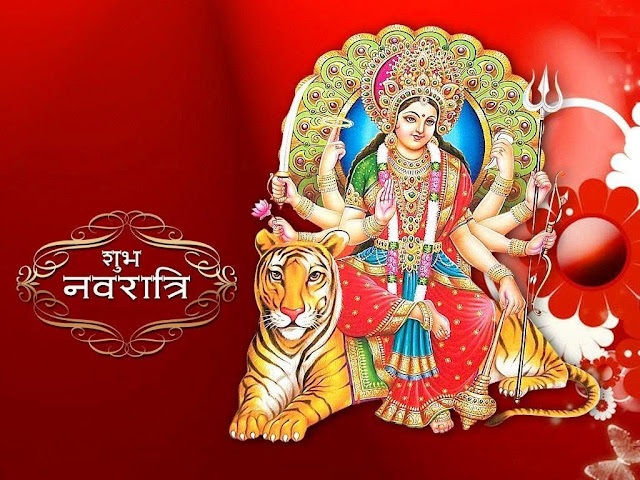 Navratri SMS in Hindi