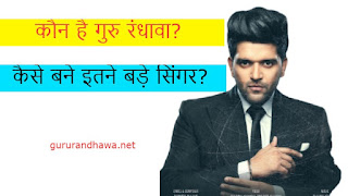 guru-randhawa-girlfriend-photos