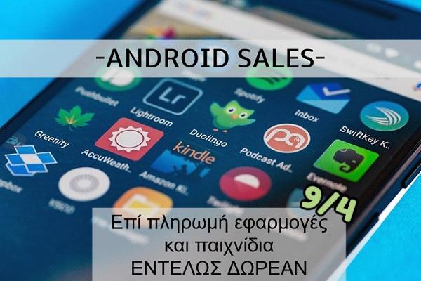 48 επί πληρωμή Android εφαρμογές και παιχνίδια, δωρεάν για λίγες ημέρες ακόμη