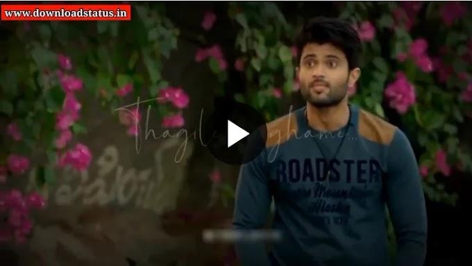 Maate Vinadhuga Song Taxiwaala Love Status Video Download For Whatsapp In Telugu