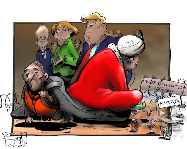 Μεταναστευτικό - προσφυγικό - Γεωστρατηγικά σχέδια- σκιτσο γελοιογραφία