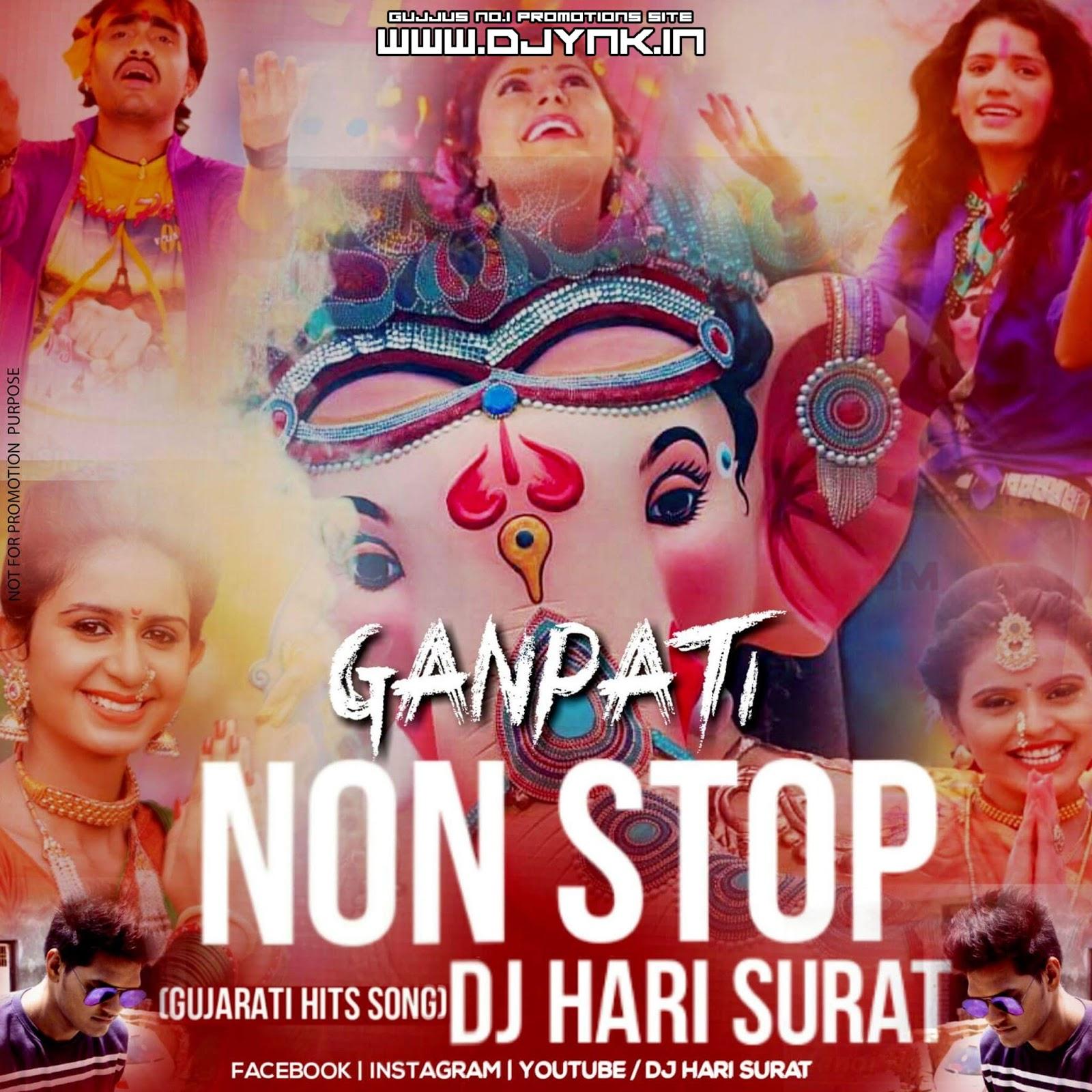 Dj Manoj Aafwa Gujarati 2018 2: Ganpati Non-stop (Gujarati Hits Song)