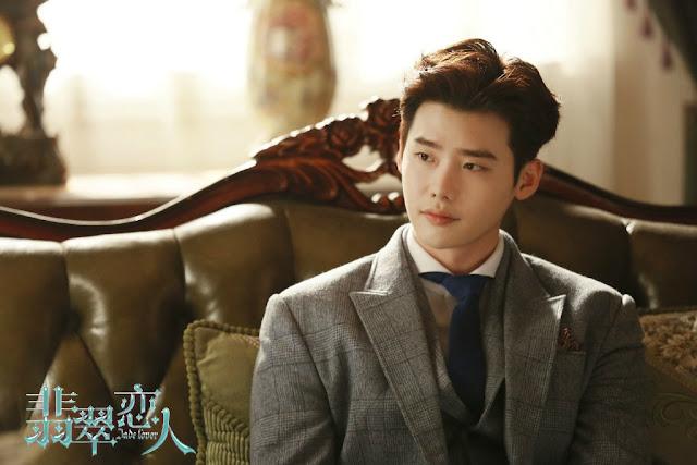 Lee Jong Suk Jade Lover