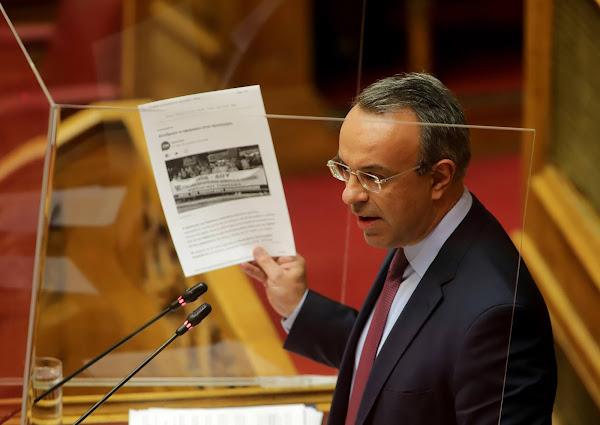 Δελτίο Τύπου Βουλευτή Φθιώτιδας - Υπουργού Οικονομικών Χρήστου Σταϊκούρα