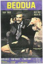 Beddua / Gunahsiz Kadin 1973