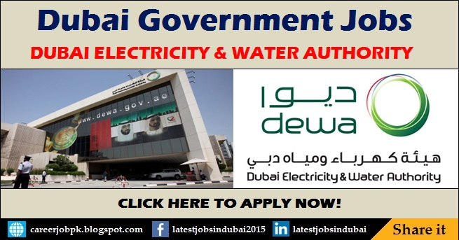 Dewa careers and job vacancies in Dubai