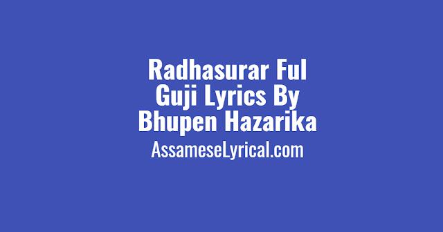 Radhasurar Ful Guji Lyrics