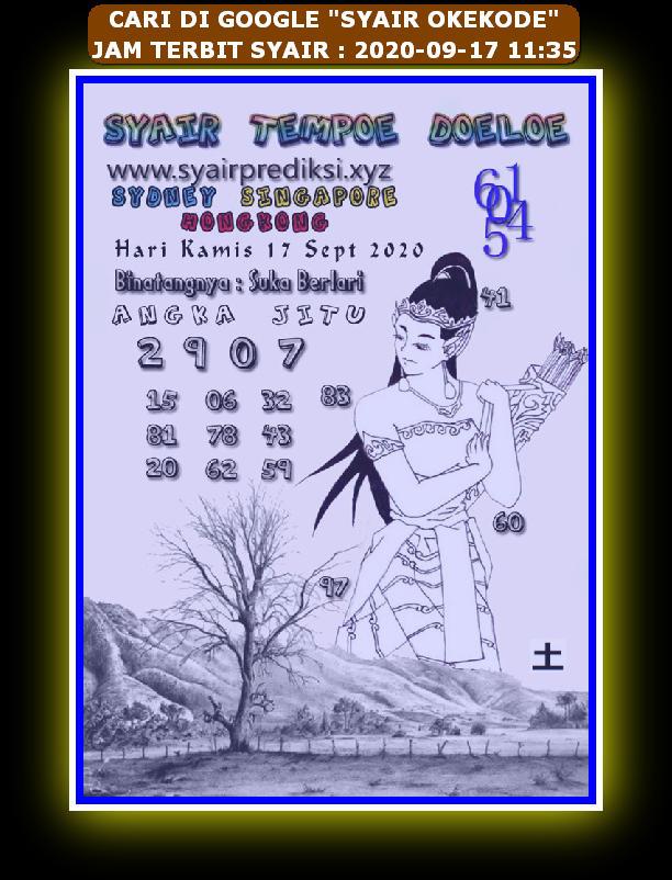 Kode syair Hongkong Kamis 17 September 2020 212