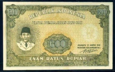 Sejarah Uang Kertas Rupiah Indonesia