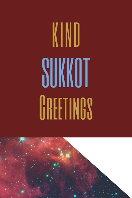 Happy Sukkot Festival Greeting Card | Feast Of Tabernacles | Chag Sukkot Sameach | 10 Free Awesome Greeting Cards