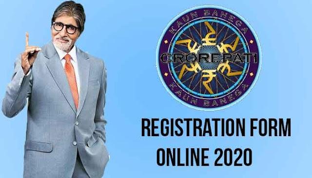 KBC 12 (Kaun Banega Crorepati) Registration Form 2020 | Apply Online | Criteria | Audition