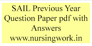 SAIL Previous Year Question Paper pdf with Answers