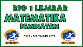 RPP MATEMATIKA PEMINATAN SMA - RPP 1 Lembar Matematika Peminatan SMA. RPP Matematika Peminatan 1 Lembar SMA Tahun 2020