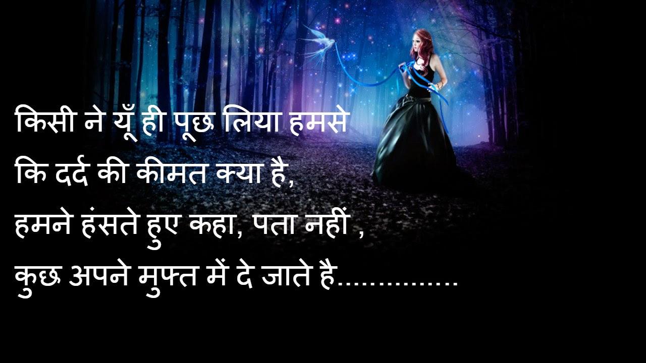 Best reply to pyaar ka punchnama female version - 2 9