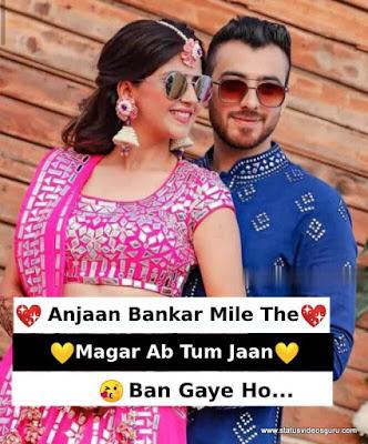 meri-jaan-ban-gaye-ho-tum-shayari