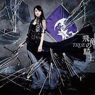 Hiryuu no Kishi by TRUE