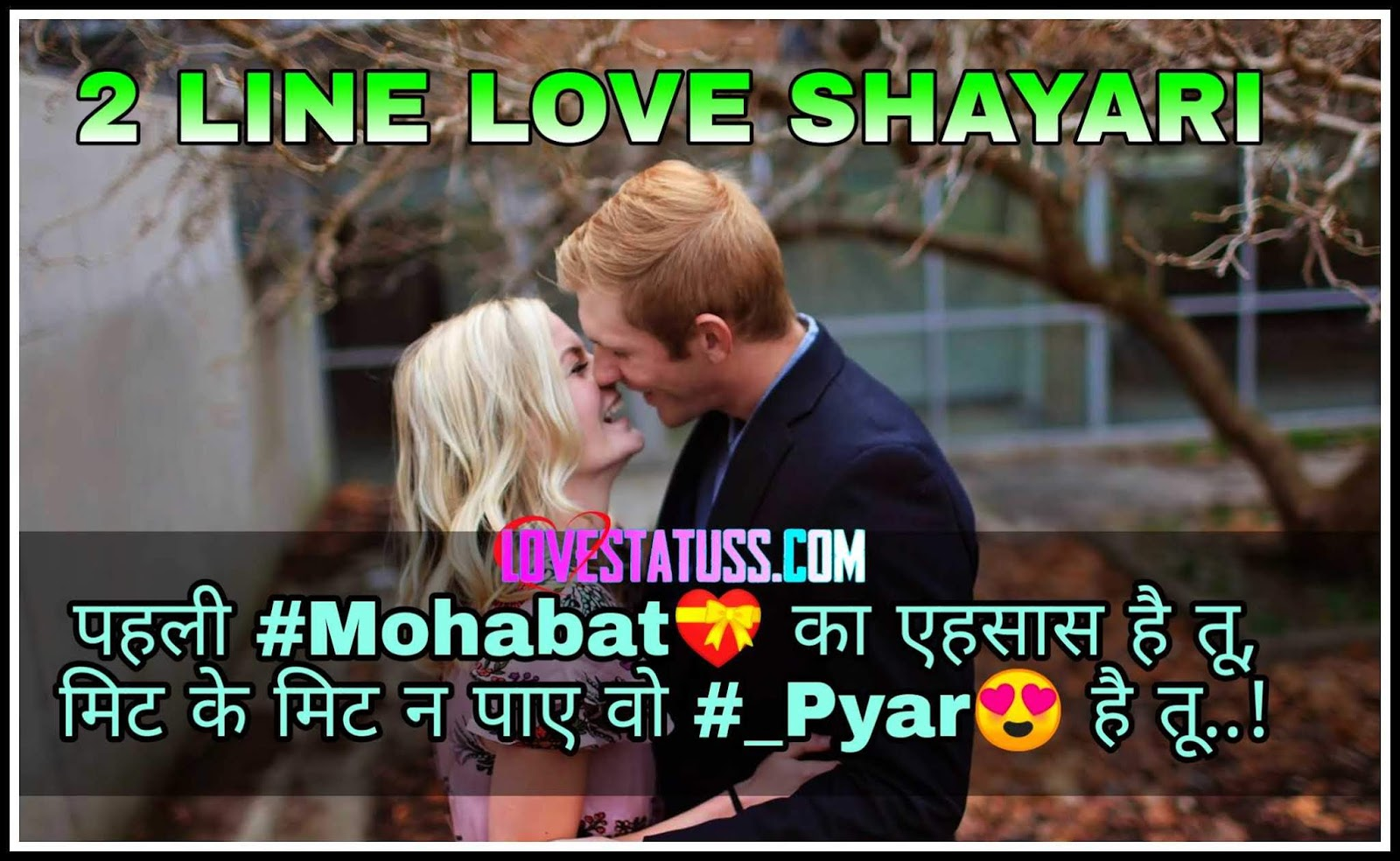 Best_Love_Shayari_in_Hindi
