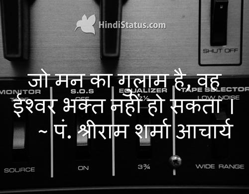 Slave of Mind - HindiStatus