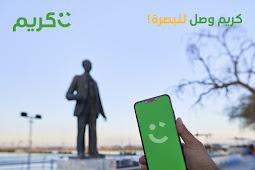 كريم تبدأ تقديم خدمات نقل الركاب رسمياً في مدينة البصرة