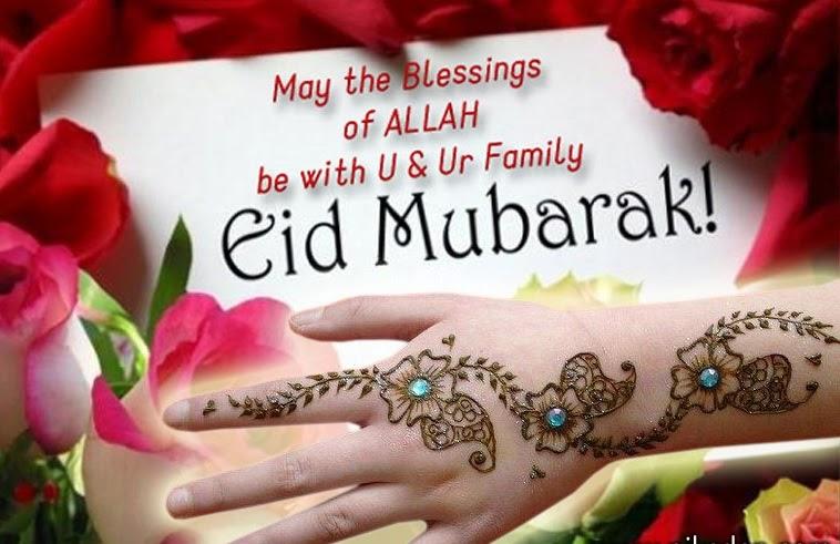 hindi sms eid mubarak urdu eid mubarak sms messages 2016