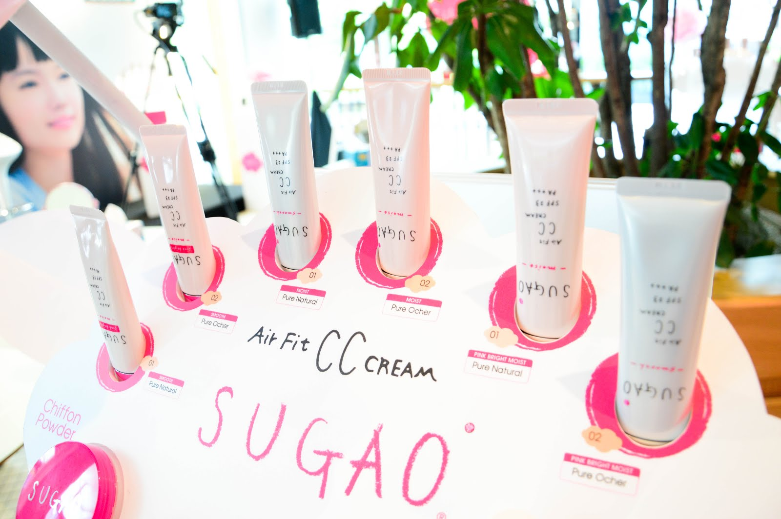 Sugao Air Fit CC Cream review